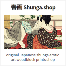 original Japanese shunga erotic art woodblock prints shop