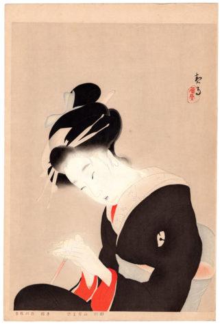 Kikuchi Keigetsu THE HEROINE KOHARU