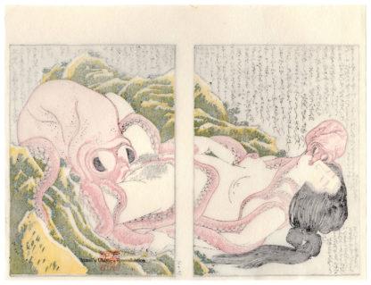 Katsushika Hokusai THE DREAM OF THE FISHERMAN'S WIFE