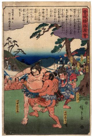 Utagawa Hiroshige AN EPIC SUMO MATCH