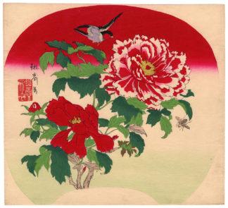 Utsushi Rinsai BULLFINCH AND PEONY