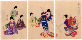 Toyohara Chikanobu LADIES IN WAITING AND NAGINATA