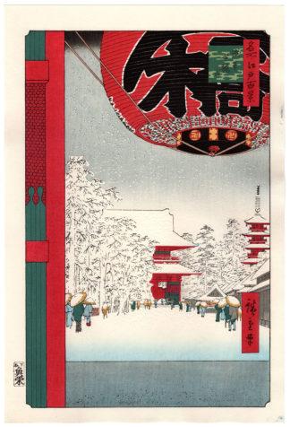 Utagawa Hiroshige KINRYUZAN TEMPLE AT ASAKUSA