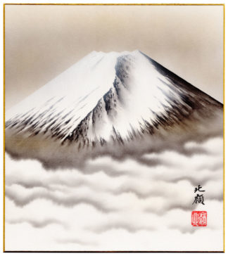 Hasegawa Hokurei MOUNT FUJI ABOVE THE CLOUDS