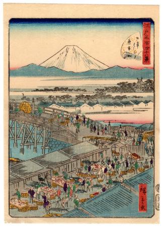 Utagawa Hiroshige II FISH MARKET AT NIHONBASHI