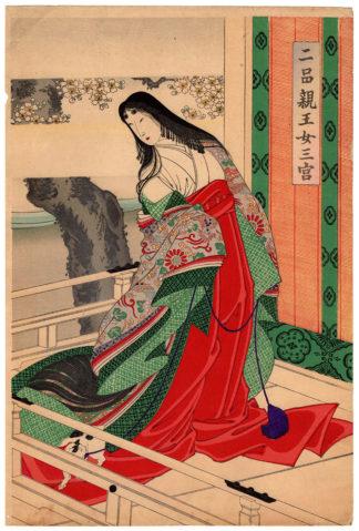 Toyohara Chikanobu THE THIRD PRINCESS