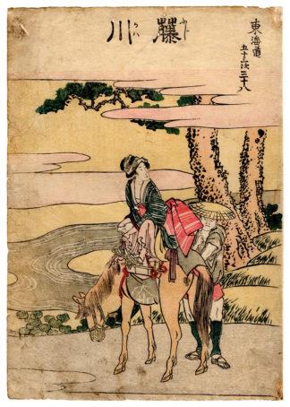 Katsushika Hokusai FUJIKAWA