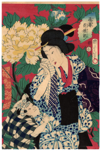 Utagawa Kunisada II GIRL AND PEONIES
