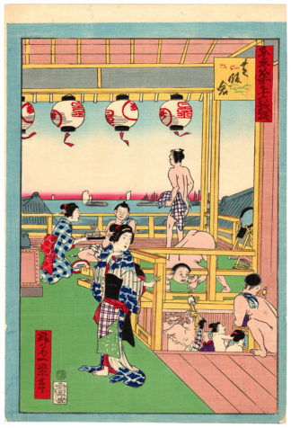 Shosai Ikkei PUBLIC BATH IN SHIBA IIKURA