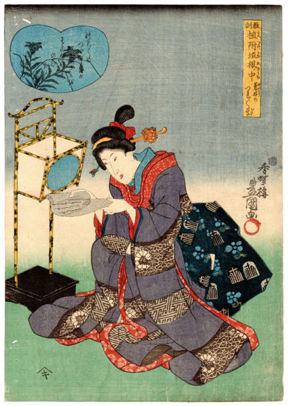 Utagawa Kunisada THE HARVEST OF LEISURE