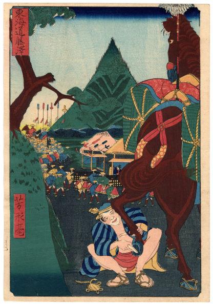 Utagawa Yoshikata FUJISAWA