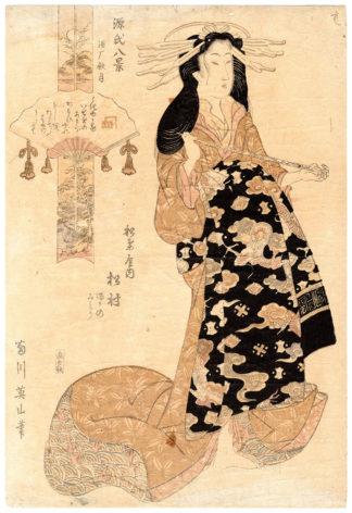 Kikukawa Eizan AUTUMN MOON