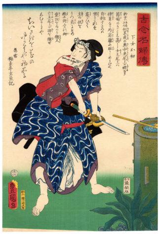 Utagawa Kunisada OHATSU CLEANING HER SWORD