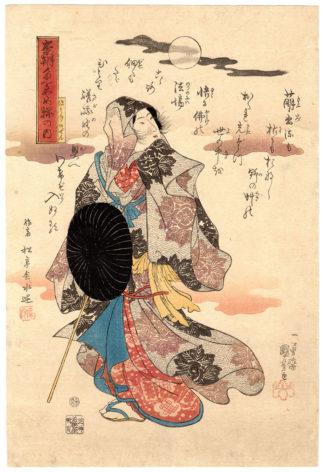 Utagawa Kuniyoshi HOTOKE GOZEN IN THE MOONLIGHT