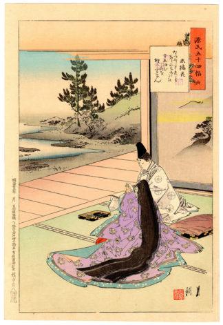 Ogata Gekko THE SAFFLOWER