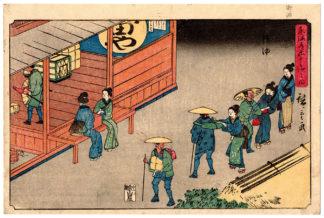 Utagawa Hiroshige THE FEMALE TOUTS OF GOYU