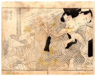 Kitagawa Utamaro AZUMA AND YOJIBEI