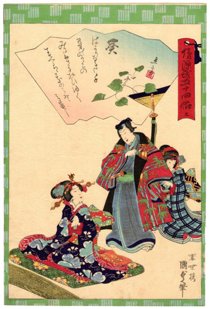 Utagawa Hiroshige II, Utagawa Kunisada II LEAVES OF WILD GINGER
