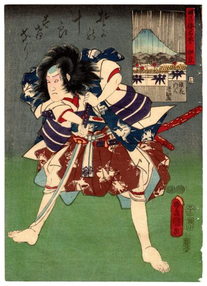 Utagawa Kunisada SOGA NO JURO SUKENARI