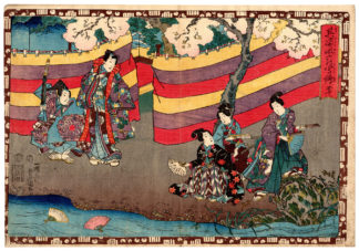 Utagawa Kunisada RITES OF SACRED LAW