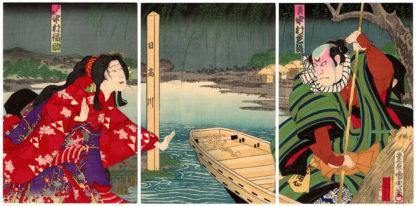Toyohara Kunichika AT THE EDGE OF THE HIDAKA RIVER