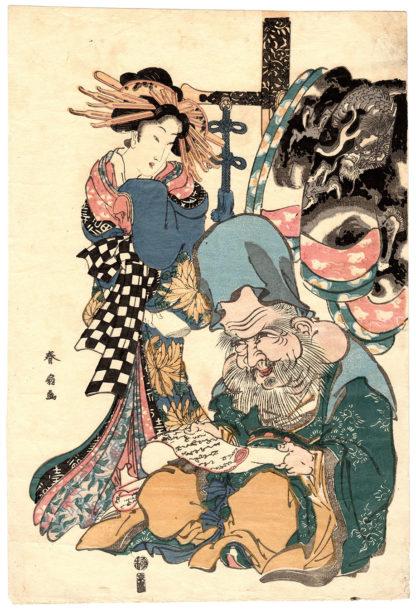 Katsukawa Shunsen OIRAN AND FUKUROKUJU