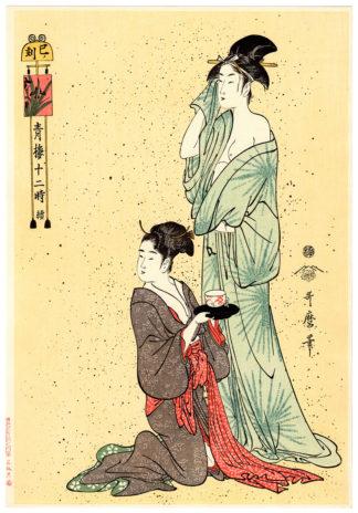 Kitagawa Utamaro THE HOUR OF THE SNAKE