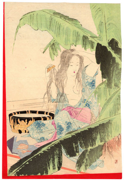 Mishima Shoso BEAUTY AND BANANA TREE