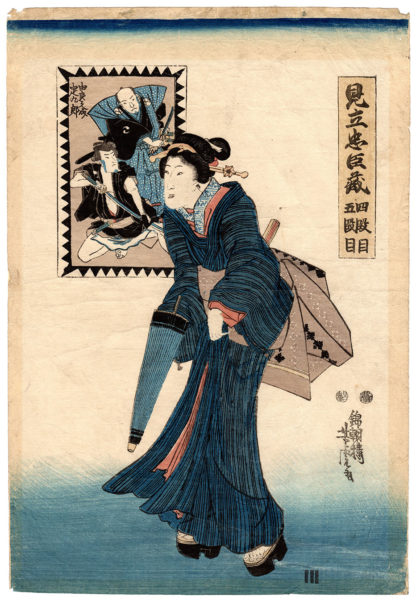 Utagawa Yoshitora THE SNAKE'S EYE UMBRELLA