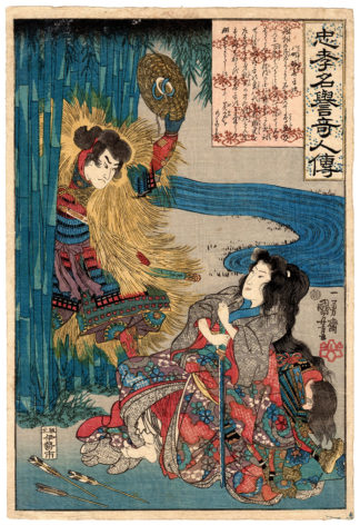 Utagawa Kuniyoshi THE STONE THROWER KIHEIJI