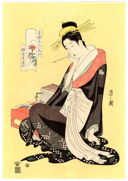 Chobunsai Eishi MOROKOSHI AND THE LILY