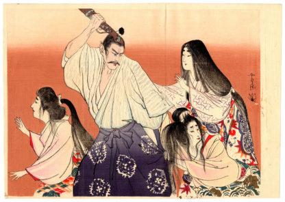 Tsukahara Chigusa LADY YODO