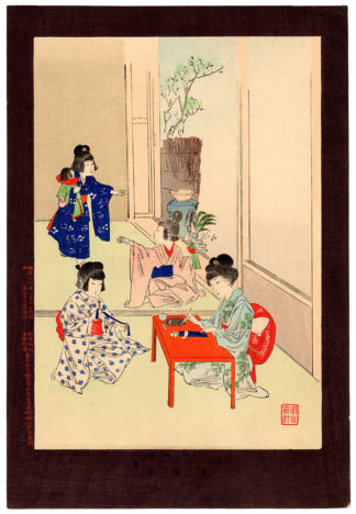 Miyagawa Shuntei PAPER DOLLS