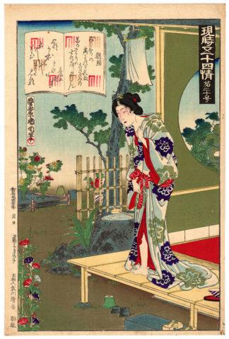 Toyohara Kunichika ASAGAO