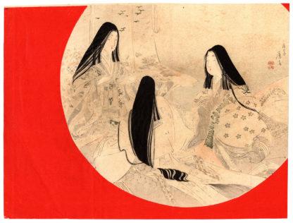 Tomioka Eisen COURT LADIES
