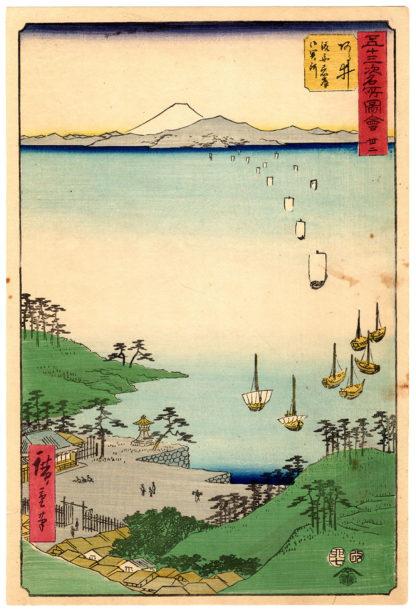 Utagawa Hiroshige FERRY BOATS AT ARAI