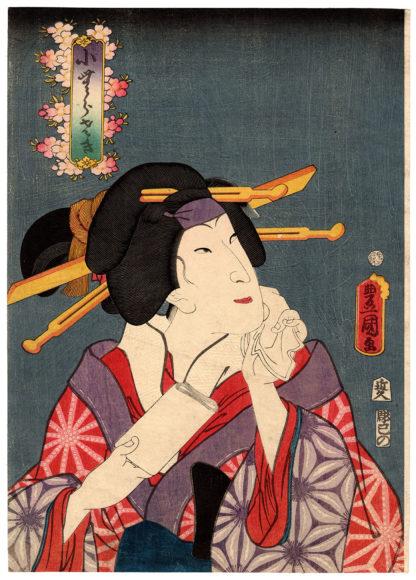 Utagawa Kunisada KOMURASAKI