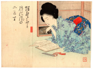 Takeuchi Keishu BEAUTY READING