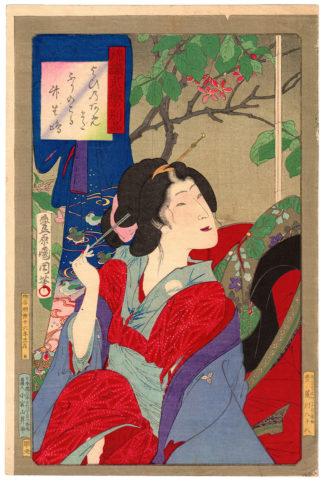 Toyohara Kunichika BEAUTY OF MUSASHI