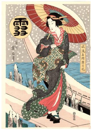 Kikukawa Eizan TATSUMI GEISHA