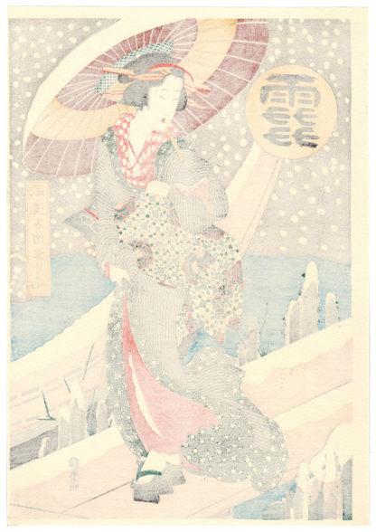 TATSUMI GEISHA (Kikukawa Eizan)