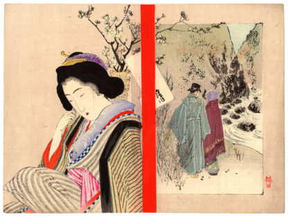 MUDDY WATER, CLEAR WATER (Takeuchi Keishu)