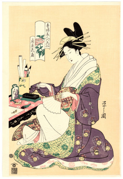 Chobunsai Eishi HANAOGI AND THE PEONY