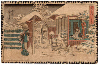 Utagawa Hiroshige IN THE DEPTHS OF WINTER