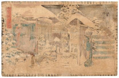 Utagawa Hiroshige IN THE DEPTHS OF WINTER