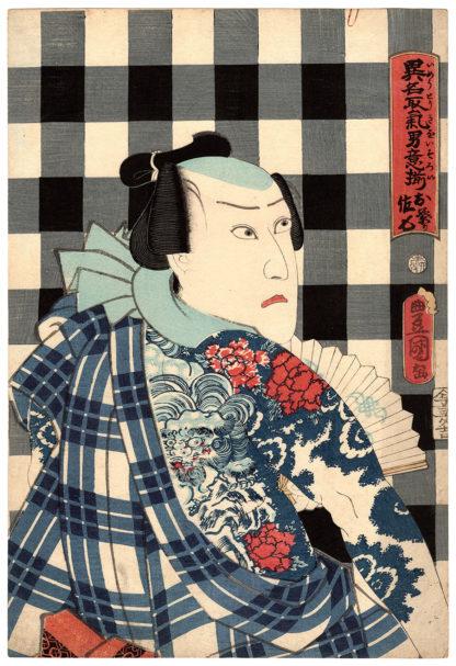Utagawa Kunisada THE FIREMAN SASHICHI