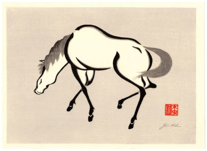Urushibara Mokuchu WHITE HORSE