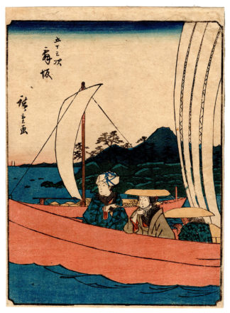 Utagawa Hiroshige MAISAKA