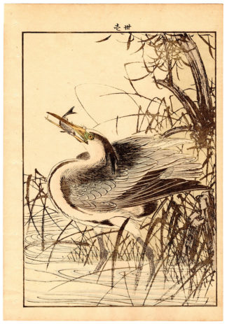 Imao Keinen WEEPING WILLOW AND GREY HERON