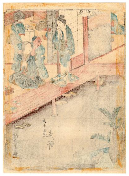 Utagawa Hiroshige SHONO